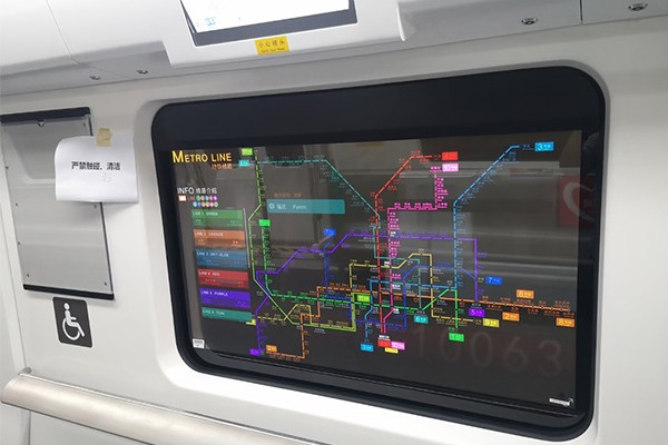 LG Display provides transparent displays to Chinese subways