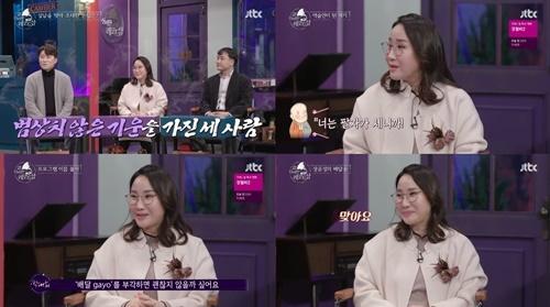 '신비한 음반 가게'Stationist 박대희, 쿨 토크 + 지식