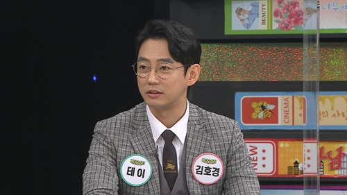 """'비디오 스타'테이""""친한 친구 조찬형과 여자가 문제로 헤어졌다"""" [M+TV컷]"""