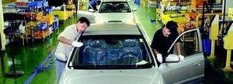 자동차 산업