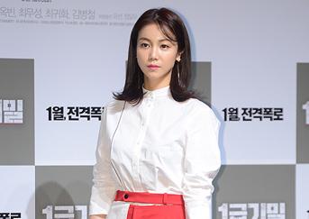 영화 '1급기밀' 제작보고회