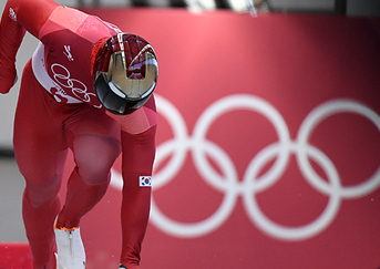 평창동계올림픽 男 스켈레톤 3,4차 (02.16)