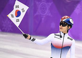 평창올림픽 쇼트트랙 남자 1,000m