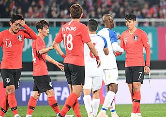 A매치 한국 VS 파나마 (천안) 2018.10.16