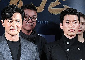 영화 <창궐> 레드카펫 & 할로윈 나이트 시사회