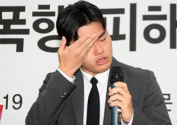 <더 이스트라이트> 멤버 폭행 피해 기자회견