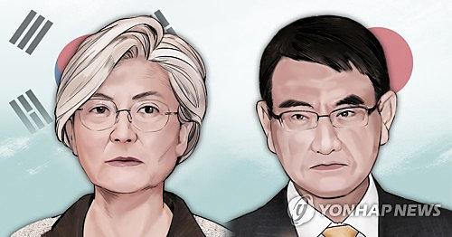 """日 """"한일 외교장관, 21일 베이징서 회담"""""""