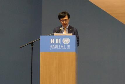 해비타트총회서 연설하는 김경환 국토부 차관 /사진=국토교통부