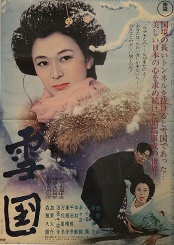 1957년 만들어진 영화
