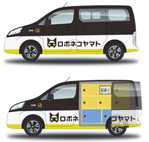 로보네코야마토 차량 이미지 /자료=야마토운수 홈페이지