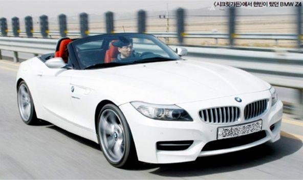 시크릿가든에서 현빈이 탔던 BMW Z4.