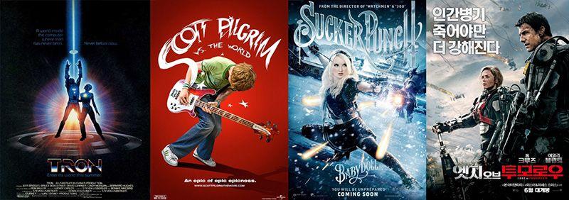 왼쪽부터 트론, 스콧 필그림 vs 더 월드, 써커펀치, 엣지 오브 투모로우 포스터.