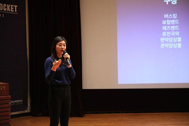 8일 서울대에서 열린 비더로켓 런칭데이에서 은상을 받은 플랜트325 이다영 대표가 발표를 하고 있다. /사진=서울대 기술지주회사