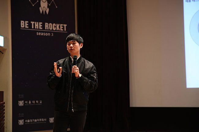 8일 서울대에서 열린 비더로켓 런칭데이에서 동상을 받은 조재민 제이이랩 대표가 발표를 하고 있다. /사진=서울대 기술지주회사