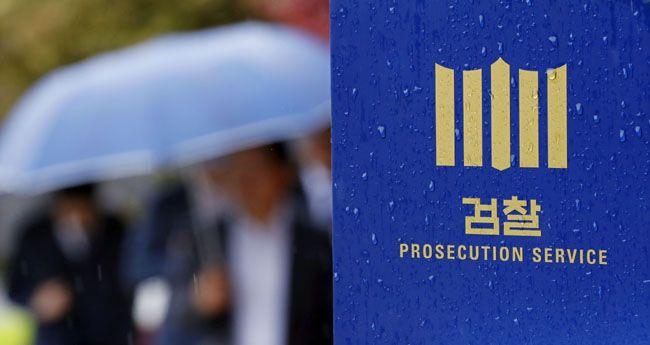 박 전 대통령 뇌물죄 기소 앞둔 검찰/사진=연합뉴스