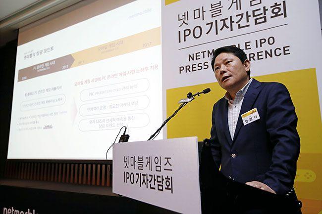 18일 오후 서울 영등포구 콘래드호텔에서 열린 넷마블게임즈 IPO 기자간담회에서 권영식 넷마블 대표가 기업 소개와 성과 및 핵심경쟁력을 발표하고 있다. /사진=연합뉴스