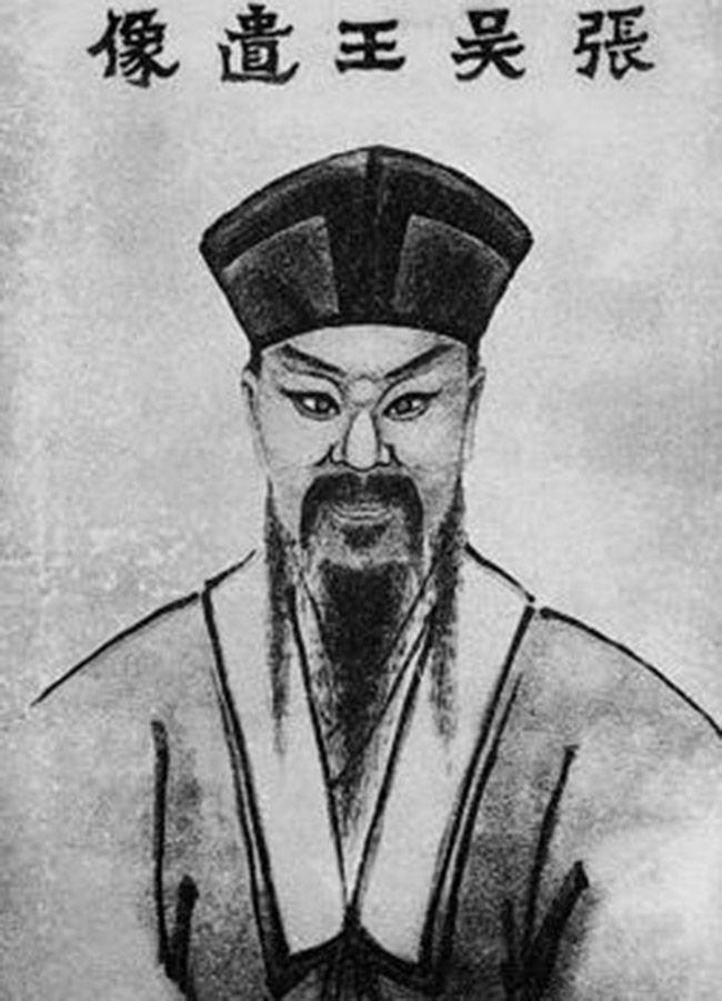장사성(1321~1367) : 원말명초의 농민봉기 지도자이다. 한때 주원장과 동지였으나 뒤에 배신하고 주원장에게 처형당하고 말았다. (출처 위키퍼블릭도메인)