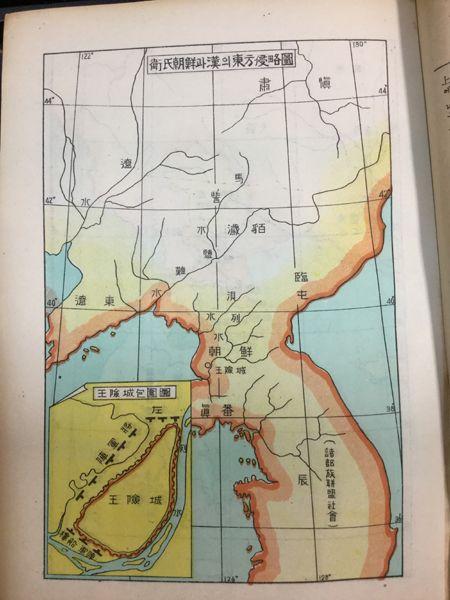 이병도의 <신수 국사대관>(1957)에 실린 고조선 지도