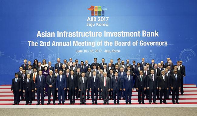 2017 AIIB 연차총회 개막식 사진. 6월 16일 제주ICC에서 열린