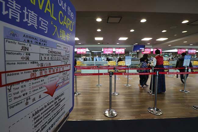 인천공항 입국심사대에 중국인 관광객들이 서 있다. /사진=매경DB