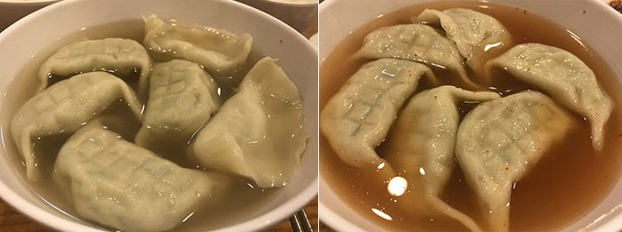 만두국 양념을 풀기 전과 후.