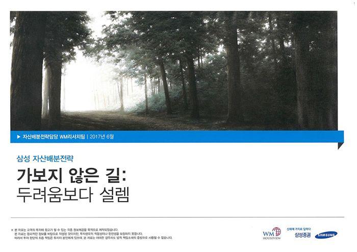 삼성6월호