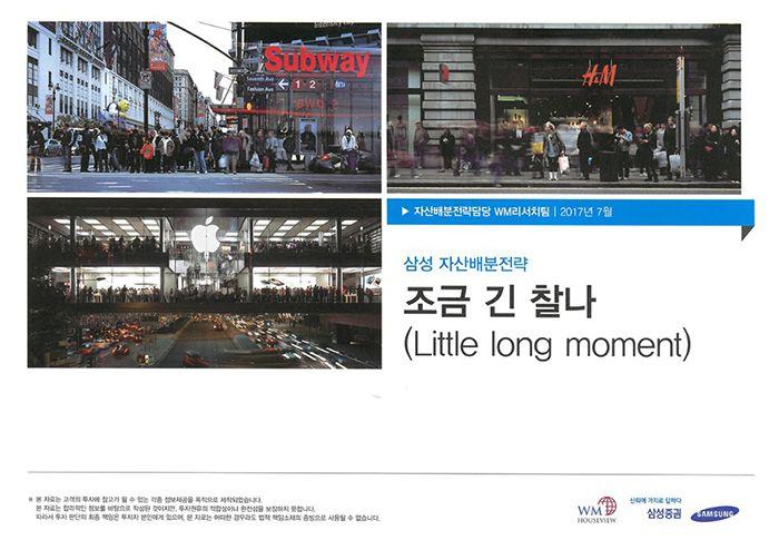 삼성7월호