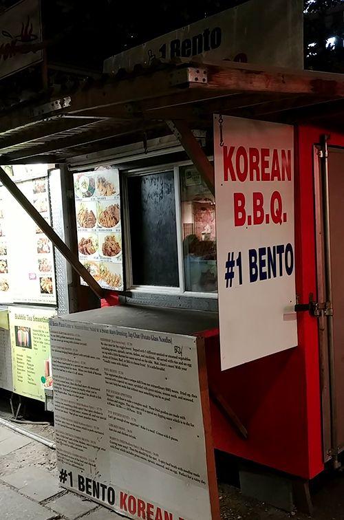 다운타운 푸드트럭 거리에서 한국식 푸드트럭