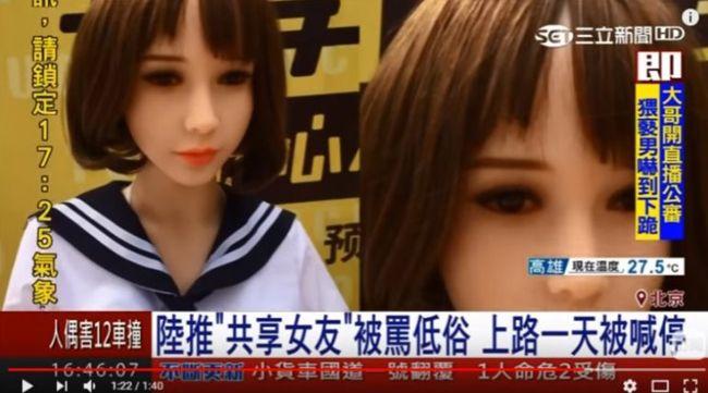 중국의 한 매체가 베이징에서