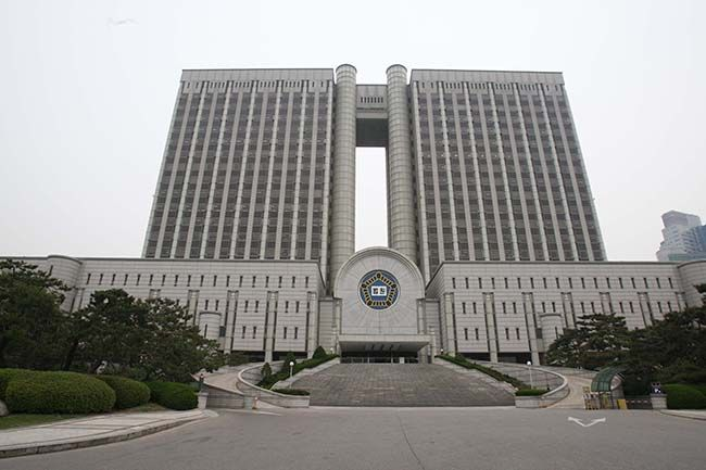 서울중앙지방법원 /사진=매경DB