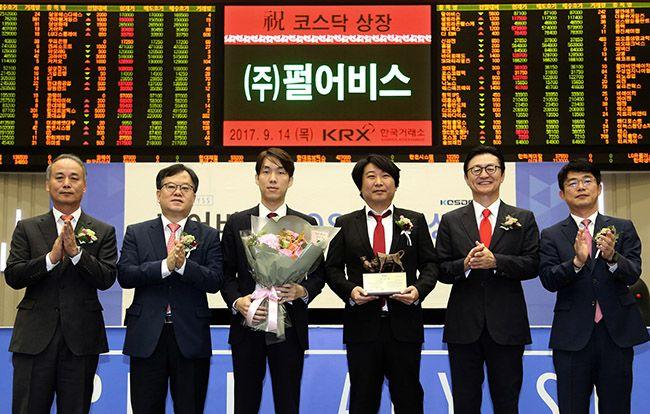 ㈜펄어비스 코스닥시장 신규상장기념식 /사진=한국거래소