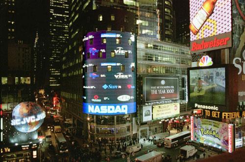 1999년 미국 뉴욕의 나스닥 본부.
