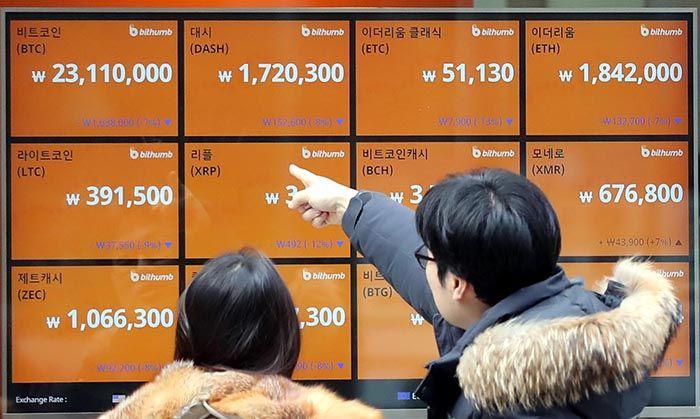 9일 가상화폐거래소 빗썸의 서울 광화문 고객센터 앞을 지나가던 시민들이 전광판에 표시된 가상화폐 가격을 지켜보고 있다./사진=김호영 기자