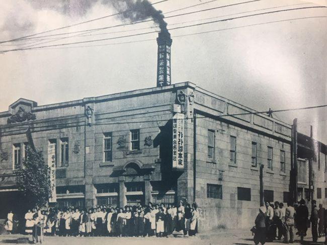 1950년대 해태제과 남영동 공장 모습 /출처=해태 30년사
