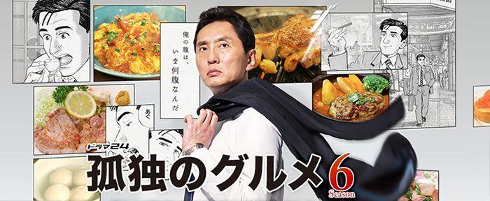 일본 중년 샐러리맨들 사이에서 큰 인기를 끈 드라마