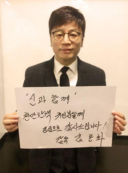 사진 제공=롯데엔터테인먼트