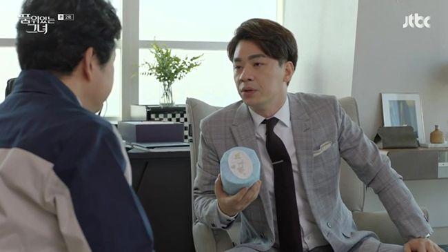 지난해 종영한 JTBC 인기드라마
