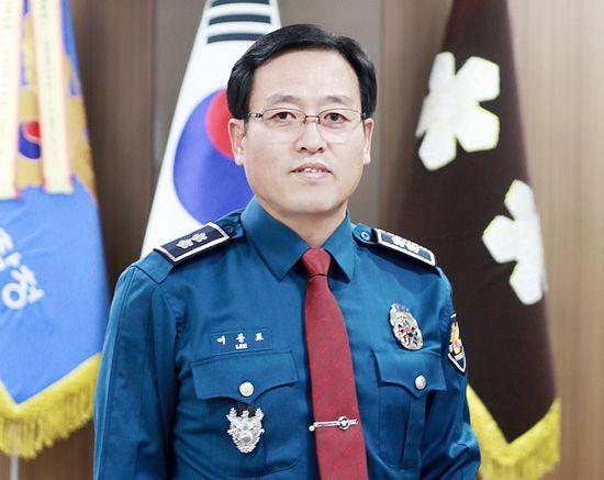 이용표 경남경찰청장
