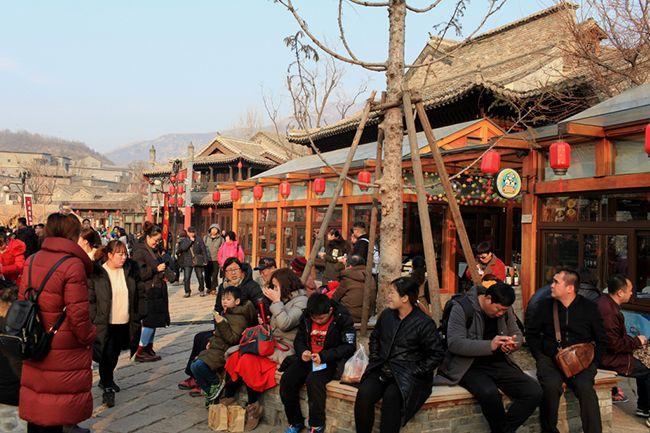 고북수진 광장