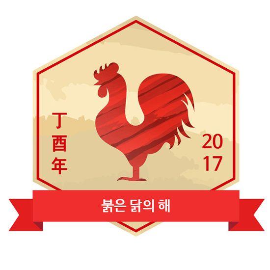 2017년 닭의 해는 닭들의 수난시대였습니다.