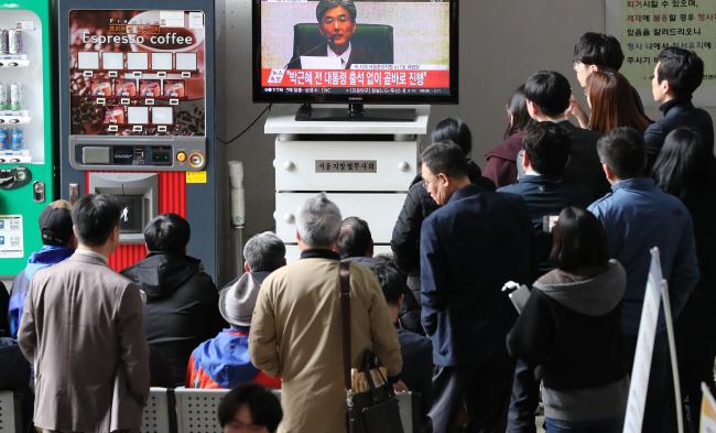 박근혜 전 대통령 1심 선고일인 6일 오후 서초구 서울중앙지법에서 시민들이 TV 앞에 모여 재판 중계를 지켜보고 있다. / 연합뉴스