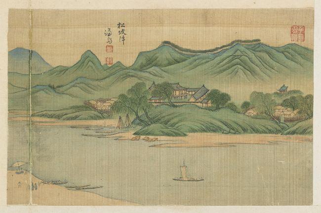 정선작 경교명승첩 중 송파나루. 당시엔 한강의 수심이 낮아 배가 들어왔다가 갇히기 일쑤였다. 간송미술관 소장