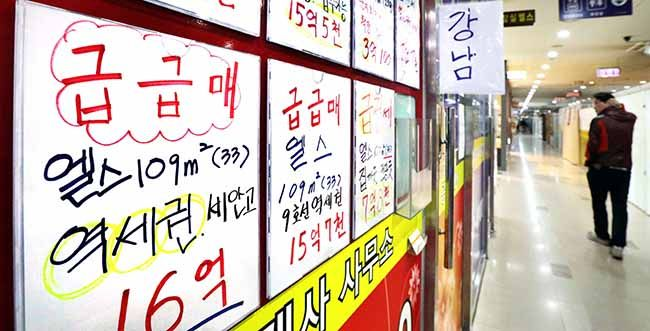 12일 서울 송파구의 한 상가의 공인중개사무소에 아파트 가격표가 붙어있다. /사진=김호영 기자