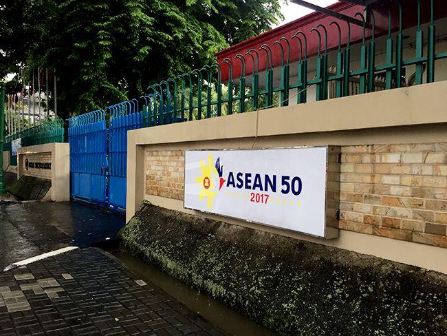 인도네시아 자카르타에 위치한 아세안 사무국(ASEAN Secretariat) 건물
