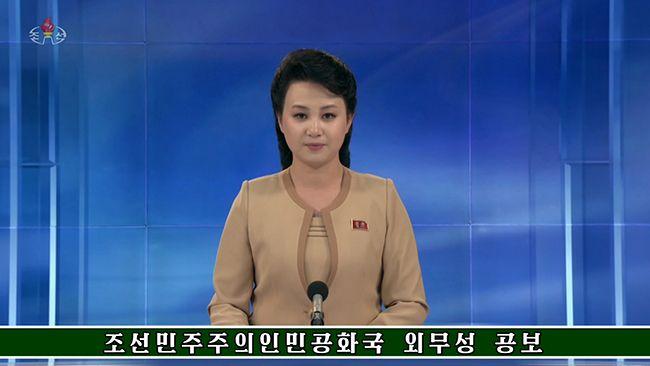 북한은 12일 외무성 공보를 통해 오는 23∼25일 중 풍계리 핵실험장을 갱도 폭파 방식으로 폐쇄하는 행사를 한다고 발표했다. /사진=연합뉴스