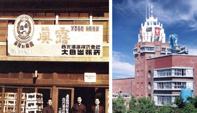 진로(1924년 설립), 대선양조(1930년 설립), 조선맥주(1933년 설립) 세 회사가 지금 하이트진로의 역사를 이룹니다.