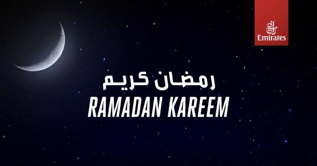 UAE 에미레이트 항공의 라마단 축하 메시지/출처=에미레이트항공 유튜브