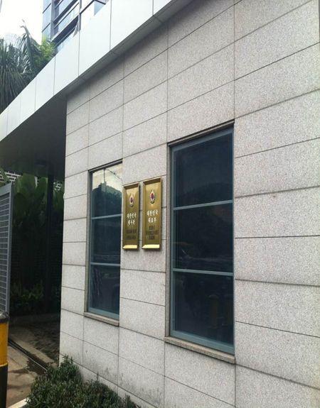 인도네시아 자카르타 시내에 위치한 주 인도네시아 대한민국 대사관 건물