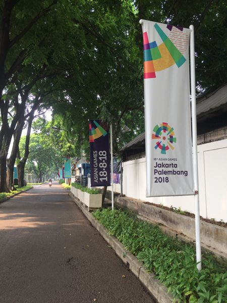 오는 8-9월 인도네시아에서 개최되는