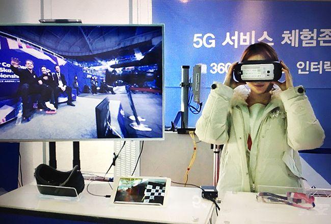 5G 활용한 실감형 미디어 서비스 360도VR /사진제공=KT